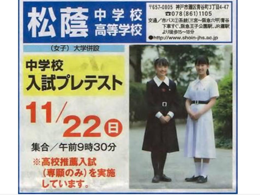 南野陽子の夫が横領で刑事告訴「使途不明金は9000万円」
