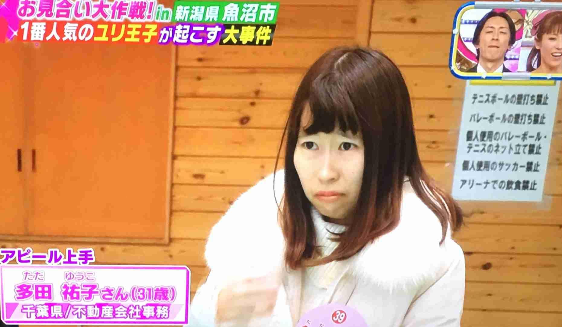 吉岡里帆主演「君が心に棲みついた」初回視聴率は9・4%でスタート