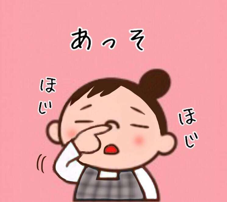セカオワSaori、昨年末に第1子出産「ぽろぽろと涙が溢れてきました」