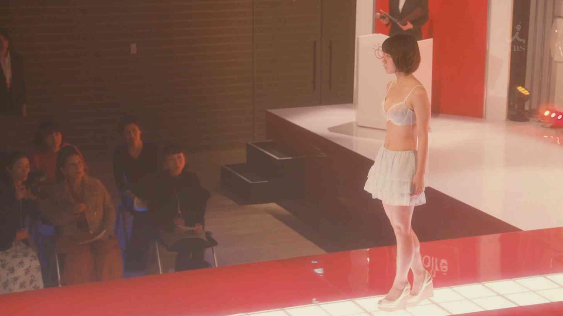 吉岡里帆「きみ棲み」第3話で下着姿披露し話題沸騰
