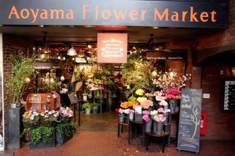 自分用に花束買いますか?
