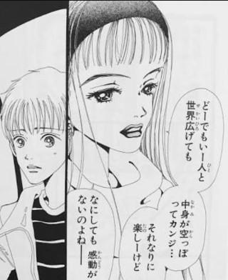 【りぼん】歴代ヒロインを語ろう!