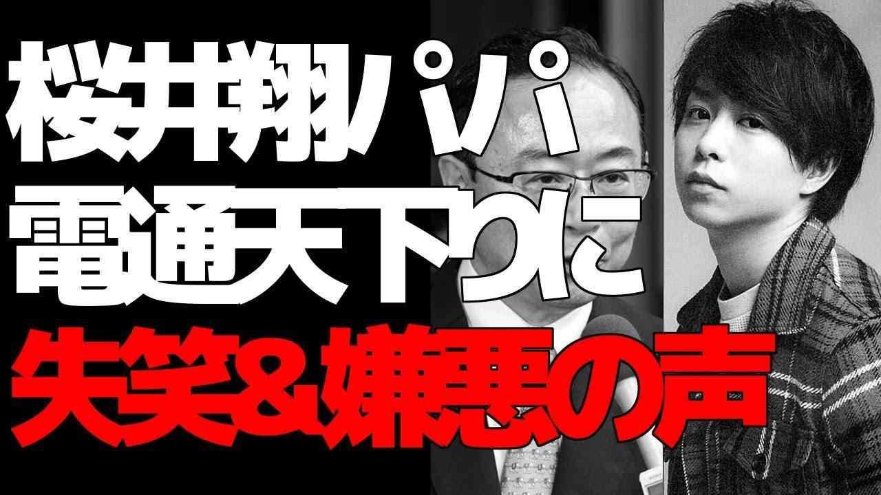 電通が2017年春の採用試験でセクハラか 高橋まつりさん側の弁護士指摘