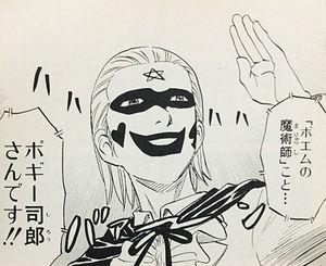 うすた京介さんの漫画好きな人