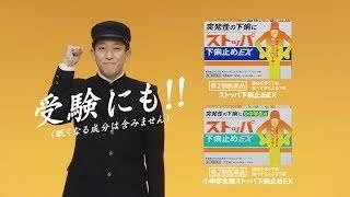 ロンブー田村淳、東大でセンター試験を受験していた緊張を救ったのは「あいつのおかげ」