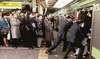 通勤時間と移動手段