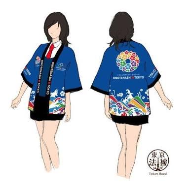 「ダサい制服」返却拒否=都と事務局、説明相違-観光ボランティア困惑・東京