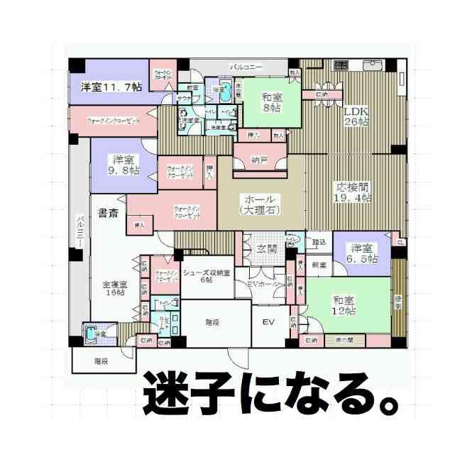 阿部寛「物捨てられない」家にベッド8〜9個