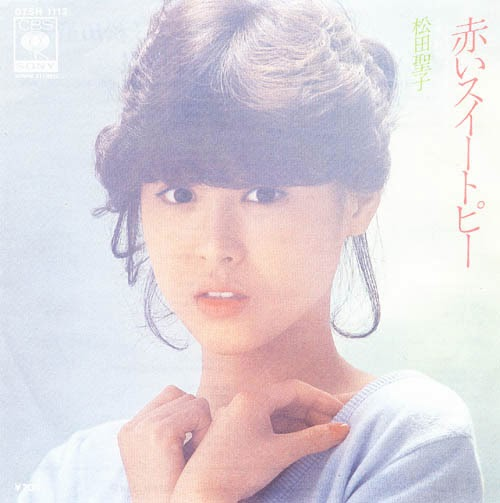 一番好きな「平成のミリオンヒット曲」ランキング!福山雅治、小田和正、サザンオールスターズ…