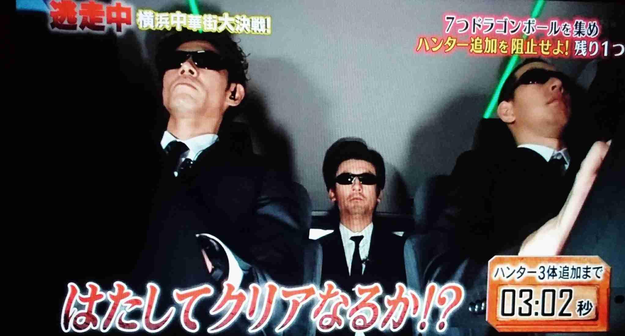 [実況&感想]逃走中~ドラゴンボール超SP横浜中華街大決戦~