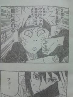 NARUTO好きな人!