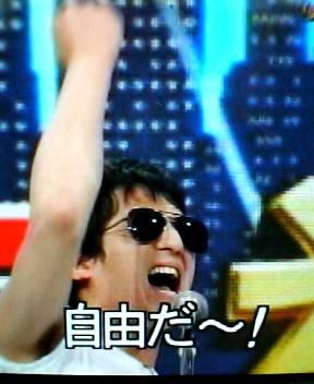 水川あさみと窪田正孝、羽田空港でのラブラブ海外旅行帰りをキャッチ!