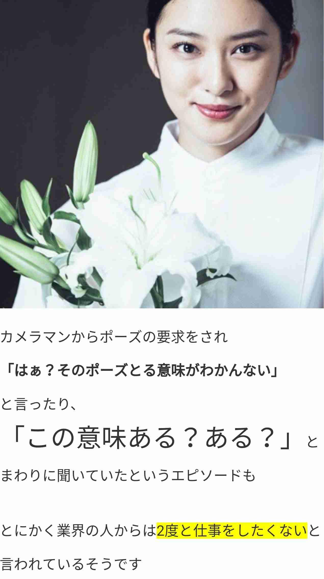産休でふっくらした武井咲 『セブンティーン』モデル同窓会で大政絢インスタに登場