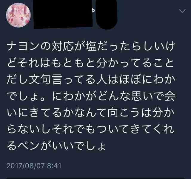 TWICE「ラブライブ!」監督とコラボ アニメ×実写のファンタジックな世界観