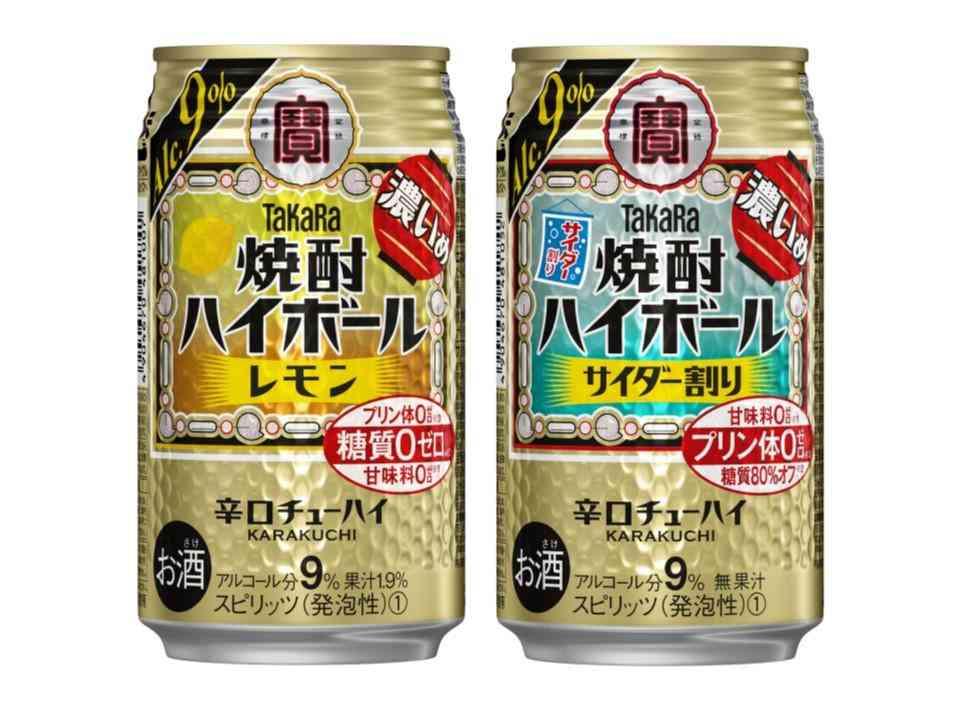 「1本でちゃんと酔える」ストロング系として初の女性向け缶チューハイ発売