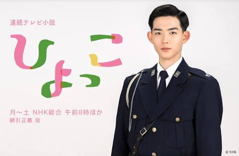 鈴木伸之、平野紫耀、工藤阿須加は間違いなし!! 2018年にブレイクするイケメン若手俳優