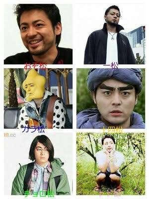 もし、ドラマ版おそ松さんを実写化するなら!