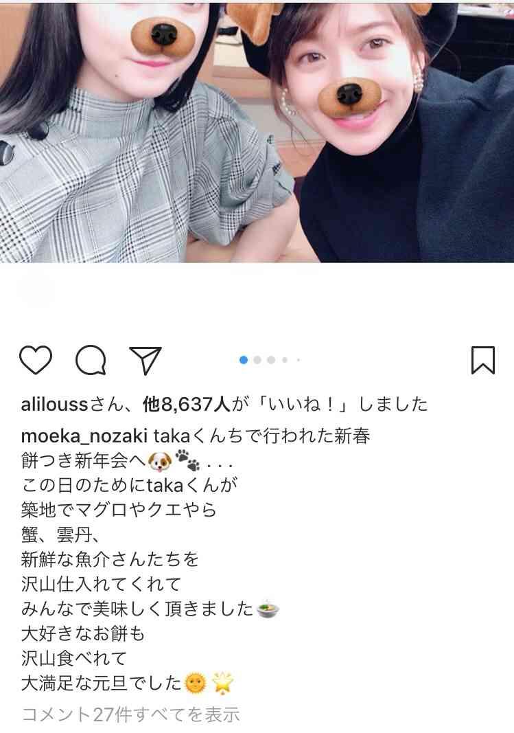 ワンオクTaka人気で…森昌子明かすファン層の変化「客席にポチポチと…」