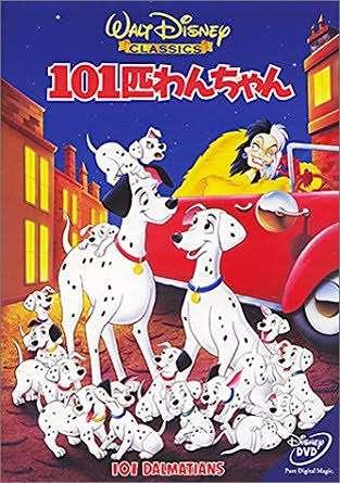初めて観たディズニー映画はどれでしたか?