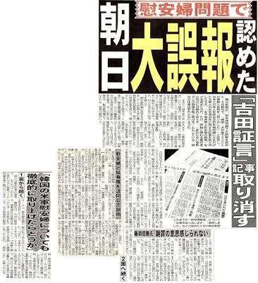 ニュース、新聞よりネットで=初めて逆転、朝刊読者7割切る-世論調査