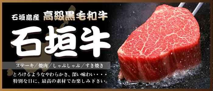 ◯◯牛が美味しかった!!