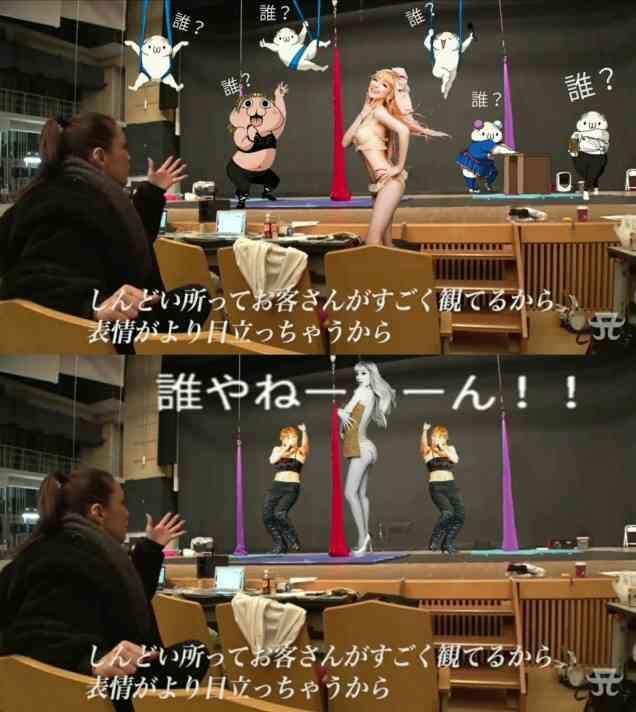 浜崎あゆみさんに質問するトピック