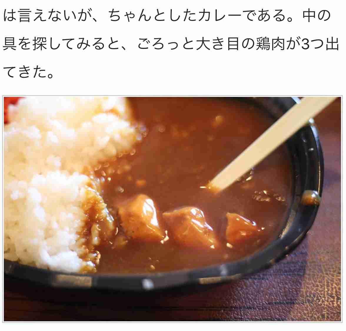 カレー1杯がわずか200円…激安店が実践する徹底したサービスカットの全貌