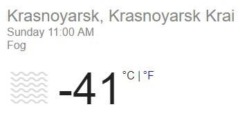 25日朝は平成で一番の寒さに!関東にも最強寒気が侵入