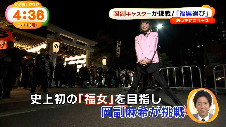 岡副麻希、ビキニ姿も披露 ハワイで撮影の1st写真集から先行カット公開