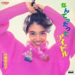 日本のアイドル界に物申したい事