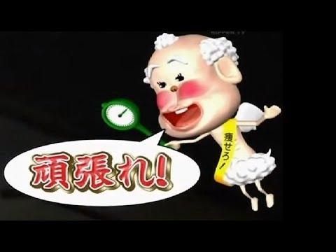 【実況・感想】ザ!世界仰天ニュース新春4時間スペシャル