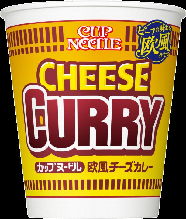 本当に美味しいカップ麺