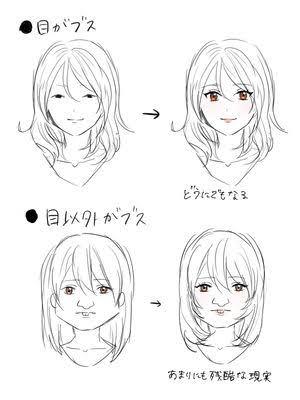 """ノンスタイル・井上裕介×ゆにばーす・はら """"顔交換""""したら「幸薄そう」"""
