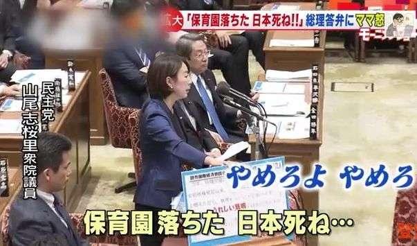 保育園落ちた方集合!!