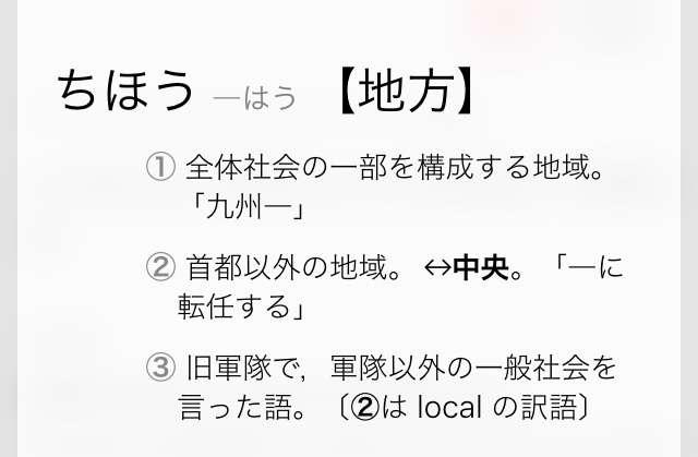 """""""鏡餅シナモロール""""が可愛すぎる"""
