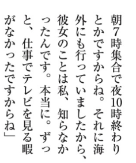 浅野ゆう子、謎の結婚相手は「イケメン社長」だった 直撃にプロポーズの様子を明かす