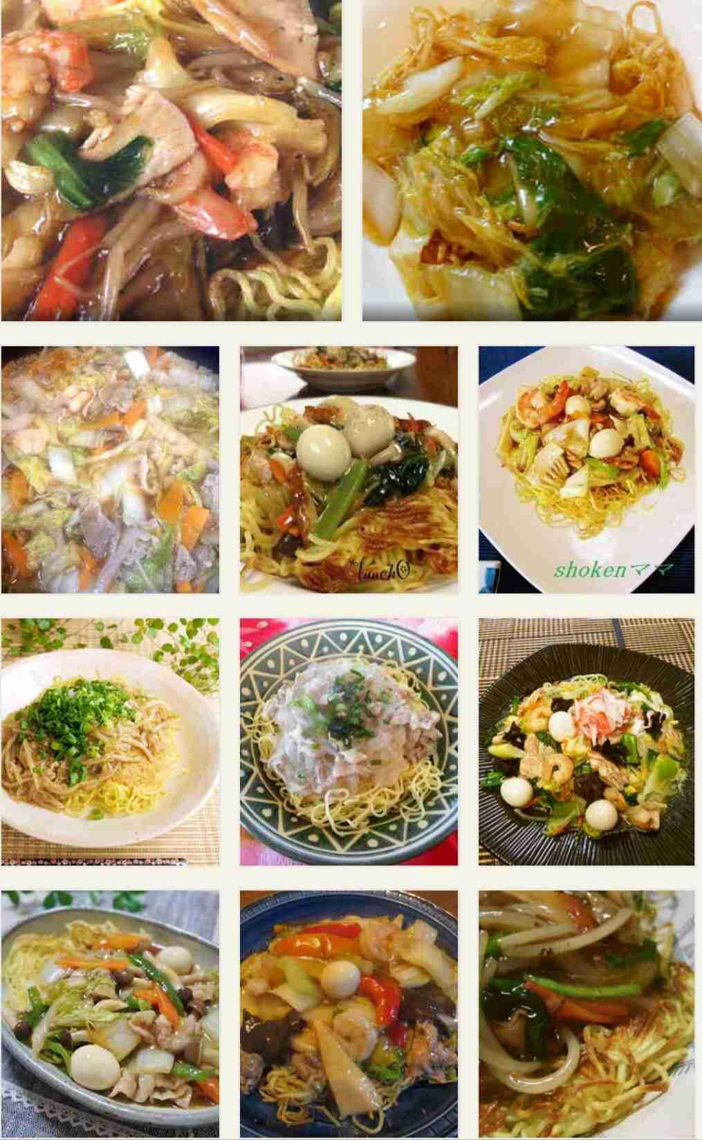 好きなあんかけ料理
