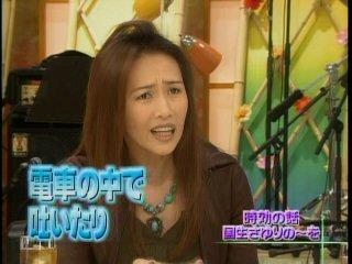 工藤静香サプライズ登場に会場騒然 谷山紀章、鈴村健一ら人気声優絶叫「本物だー!」