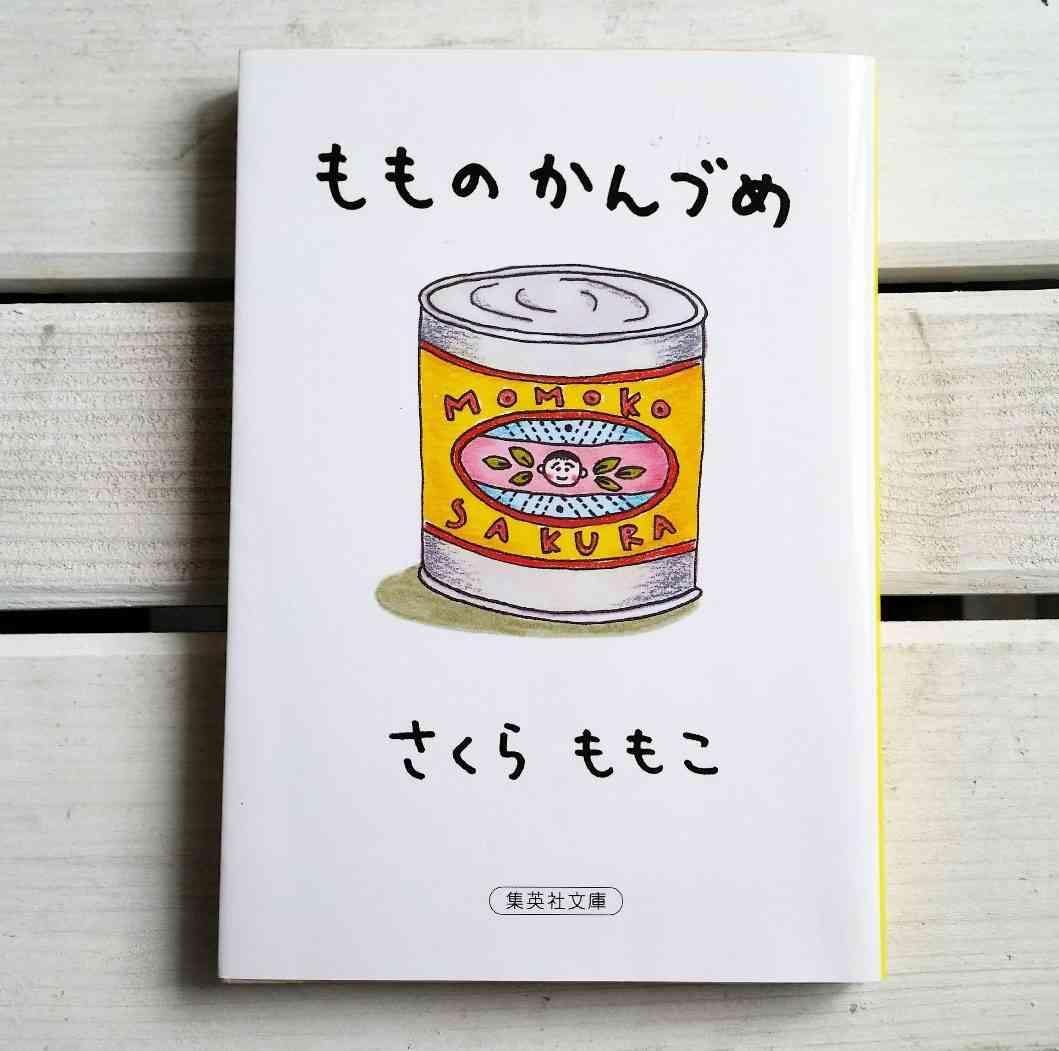 ゆるく読める小説