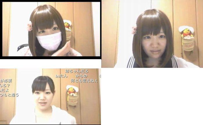 マスク依存症