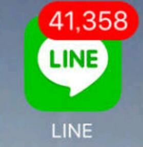 【LINE】あえて未読にしますか?