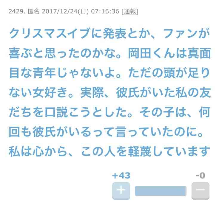 宮崎あおい、結婚祝福の声に感謝
