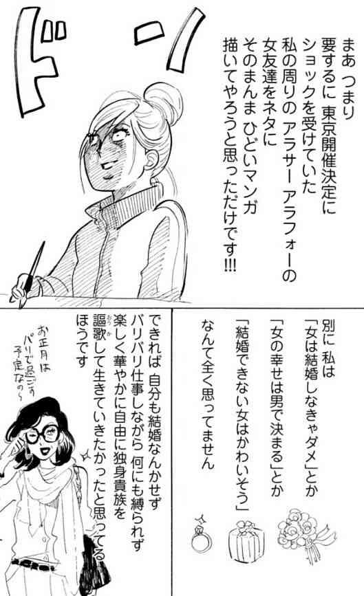嫌いな漫画家