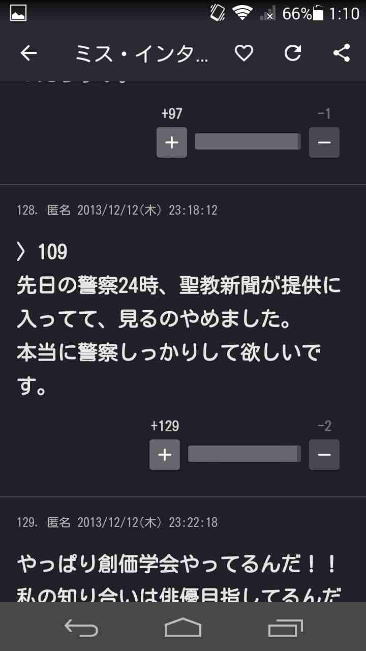 【実況・感想】列島警察捜査網THE追跡・冬