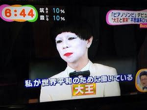 ダサいCDジャケット選手権【2018】