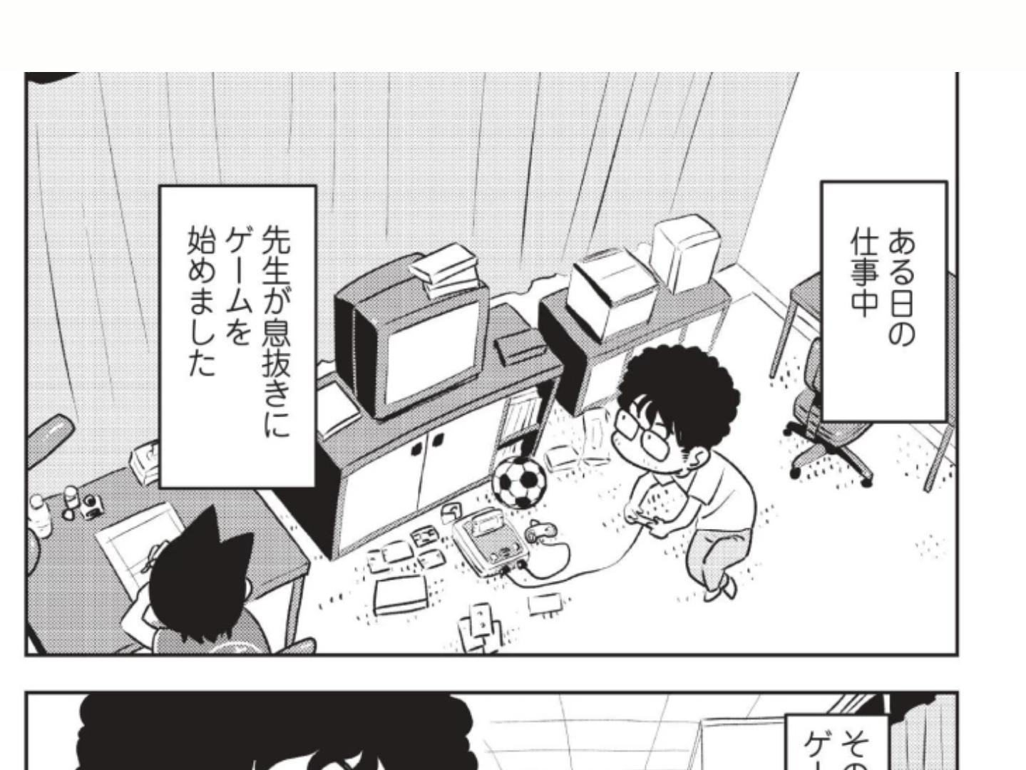 【絶賛】冨樫義博はアシにボーナス支給してた事が判明 「残業代払わない漫画家もいるのに神すぎる(涙)」