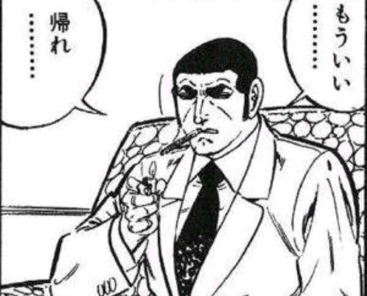 宮根誠司「すべらない話」初参戦 レギュラー入り虎視眈々…ネタ15本用意