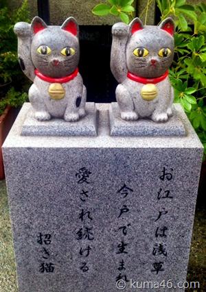 招き猫の画像が集まるトピ