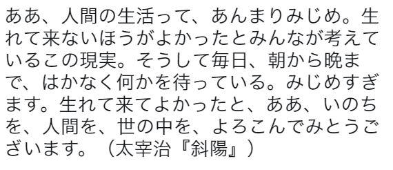【雑談】生きるって苦行