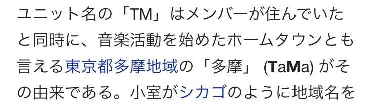 東京都の多摩地区について語りましょう